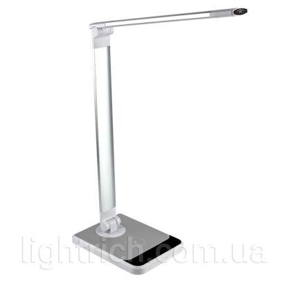 Настільна лампа Lightrich FE-TL002 з бездротовою зарядкою Silver
